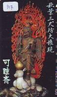 Telecarte Buddha Bouddha Boedha Phonecard (317) - Télécartes