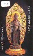 Telecarte Buddha Bouddha Boedha Phonecard (318) - Télécartes
