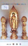 Telecarte Buddha Bouddha Boedha Phonecard (319) - Télécartes