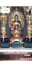 Telecarte Buddha Bouddha Boedha Phonecard (320) - Télécartes
