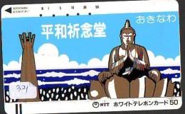 Telecarte Buddha Bouddha Boedha Phonecard (321) - Télécartes