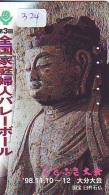 Telecarte Buddha Bouddha Boedha Phonecard (324) - Télécartes