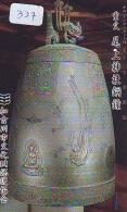 Telecarte Buddha Bouddha Boedha Phonecard (327) - Télécartes
