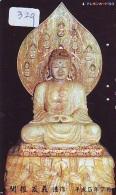 Telecarte Buddha Bouddha Boedha Phonecard (329) - Télécartes