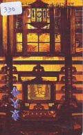 Telecarte Buddha Bouddha Boedha Phonecard (330) - Télécartes