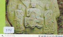 Telecarte Buddha Bouddha Boedha Phonecard (334) - Télécartes