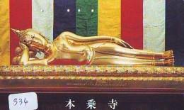 Telecarte Buddha Bouddha Boedha Phonecard (336) - Télécartes