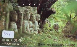 Telecarte Buddha Bouddha Boedha Phonecard (337) - Télécartes