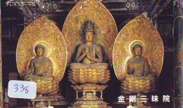 Telecarte Buddha Bouddha Boedha Phonecard (338) - Télécartes