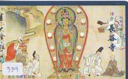 Telecarte Buddha Bouddha Boedha Phonecard (339) - Télécartes