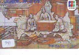 Telecarte Buddha Bouddha Boedha Phonecard (341) - Télécartes