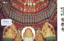 Telecarte Buddha Bouddha Boedha Phonecard (342) - Télécartes