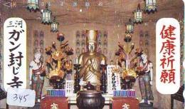 Telecarte Buddha Bouddha Boedha Phonecard (345) - Télécartes