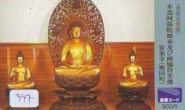 Telecarte Buddha Bouddha Boedha Phonecard (347) - Télécartes