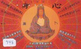 Telecarte Buddha Bouddha Boedha Phonecard (348) - Télécartes