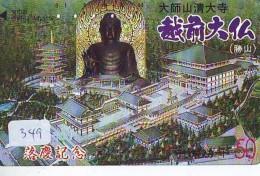 Telecarte Buddha Bouddha Boedha Phonecard (349) - Télécartes