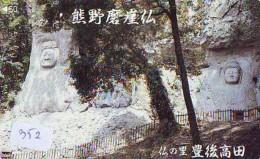 Telecarte Buddha Bouddha Boedha Phonecard (352) - Télécartes