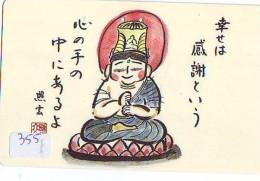 Telecarte Buddha Bouddha Boedha Phonecard (355) - Télécartes