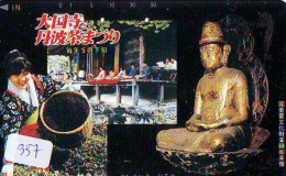 Telecarte Buddha Bouddha Boedha Phonecard (357) - Télécartes