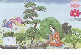 Telecarte Buddha Bouddha Boedha Phonecard (359) - Télécartes