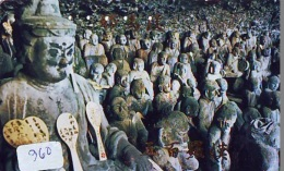 Telecarte Buddha Bouddha Boedha Phonecard (360) - Télécartes