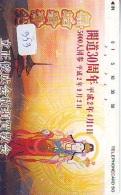 Telecarte Buddha Bouddha Boedha Phonecard (353) - Télécartes