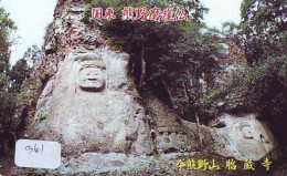 Telecarte Buddha Bouddha Boedha Phonecard (361) - Télécartes
