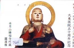 Telecarte Buddha Bouddha Boedha Phonecard (364) - Télécartes