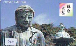 Buddha Bouddha Boedha Sur Carte (369) - Télécartes