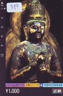 Buddha Bouddha Boedha Sur Carte (370) - Télécartes