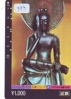 Buddha Bouddha Boedha Sur Carte (373) - Télécartes