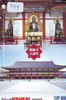Buddha Bouddha Boedha Sur Carte (374) - Télécartes