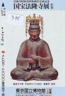 Buddha Bouddha Boedha Sur Carte (375) - Télécartes