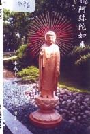 Buddha Bouddha Boedha Sur Carte (376) - Télécartes