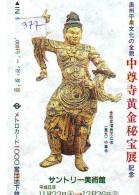 Buddha Bouddha Boedha Sur Carte (377) - Télécartes