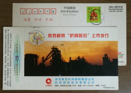 Blast Furnace,China 1998 Hanggang Steel Stock Company Floatation Of Shares Advertising Pre-stamped Card - Minerals