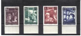 VNG921  ÖSTERREICH 1951 Michl 960/63 KATALOG 70,00 € ** Postfrisch SIEHE ABBILDUNG - 1945-.... 2ème République