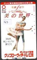 Télécarte BALLET (167) Ballette Dance Dancing Tanzen Danser Ballare Bailar Dançar Phonecard - Télécartes