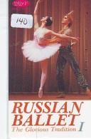 Télécarte BALLET (140) Ballette Dance Dancing Tanzen Danser Ballare Bailar Dançar Phonecard - Télécartes