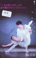 Télécarte BALLET (147) Ballette Dance Dancing Tanzen Danser Ballare Bailar Dançar Phonecard - Télécartes