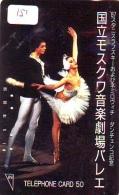 Télécarte BALLET (151) Ballette Dance Dancing Tanzen Danser Ballare Bailar Dançar Phonecard - Télécartes