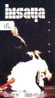 Télécarte BALLET (156) Ballette Dance Dancing Tanzen Danser Ballare Bailar Dançar Phonecard - Télécartes