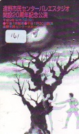 Télécarte BALLET (161 Ballette Dance Dancing Tanzen Danser Ballare Bailar Dançar Phonecard - Télécartes
