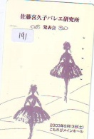 Télécarte BALLET (191) Ballette Dance Dancing Tanzen Danser Ballare Bailar Dançar Phonecard - Télécartes