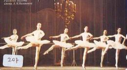 Télécarte BALLET (207) Ballette Dance Dancing Tanzen Danser Ballare Bailar Dançar Phonecard - Télécartes