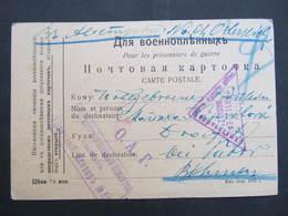 KARTE Kriegsgefangenpost Kostroma - Drazitz Drazice Tabor Prisonniers De Guerre 1917  /// D*34064 - Briefe U. Dokumente