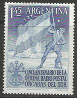 Argentina - 1954 South Orkneys PO MNH *   Sc 621 - Argentina