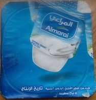 Egypt - Couvercle De Yoghurt Almarai Full Fat (foil) (Egypte) (Egitto) (Ägypten) (Egipto) (Egypten) Africa - Opercules De Lait