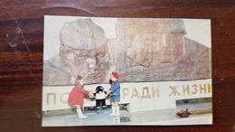OLD USSR Postcard - Izhevsk / Little Children  -  TEDDY BEAR   - 1969 - Jeux Et Jouets