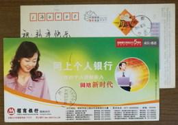 Individual Internet Bank,notebook Computer,China 2008 Zhengzhou Merchants Bank Business Advertising Pre-stamped Card - Computers